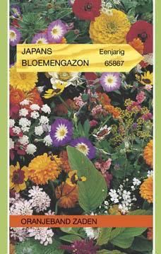 Japans Bloemengazon Japans Bloemengazon